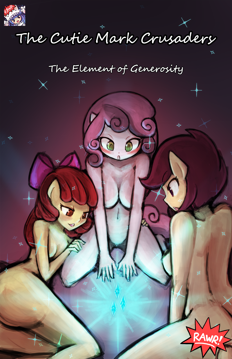 Doujin – The Element of Generosity